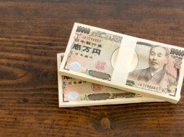 Japanese yen stacked banknotes closeups